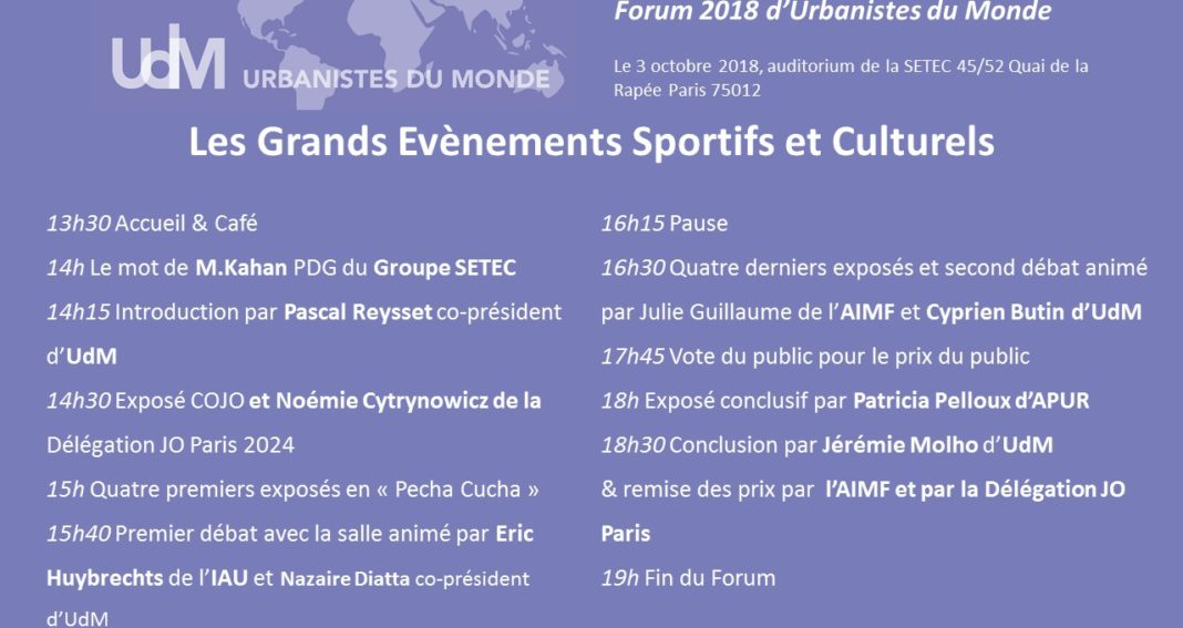 (Français) Save the date: Forum 2018